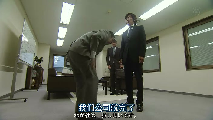 PRICELESS.Ep03.Chi_Jap.HDTVrip.704X396-YYeTs人人影视.rmvb_002200.921