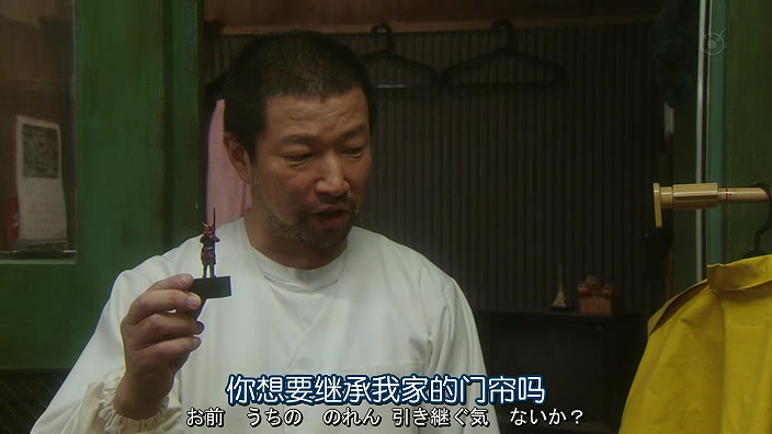 PRICELESS.Ep03.Chi_Jap.HDTVrip.704X396-YYeTs人人影视.rmvb_004341.696