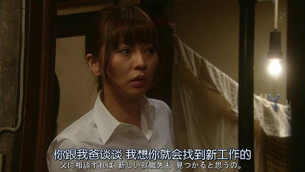 PRICELESS.Ep04.Chi_Jap.HDTVrip.1024X576-YYeTs人人影视.mkv_001154.261