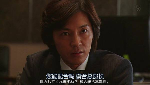 PRICELESS.Ep04.Chi_Jap.HDTVrip.1024X576-YYeTs人人影视.mkv_000623.471
