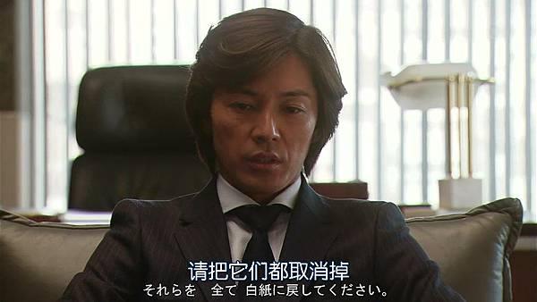 PRICELESS.Ep04.Chi_Jap.HDTVrip.1024X576-YYeTs人人影视.mkv_000537.196