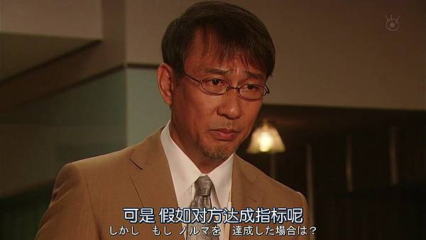 PRICELESS.Ep04.Chi_Jap.HDTVrip.1024X576-YYeTs人人影视.mkv_001544.739