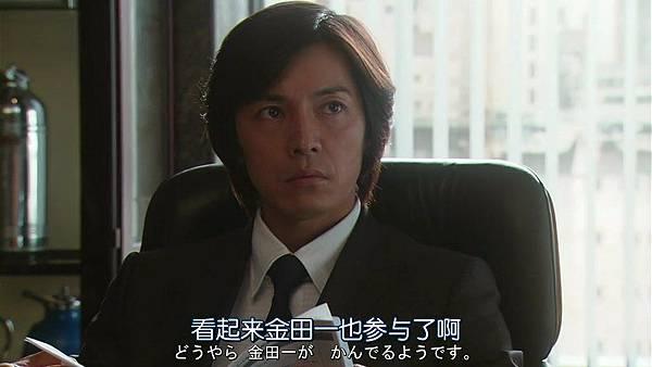PRICELESS.Ep04.Chi_Jap.HDTVrip.1024X576-YYeTs人人影视.mkv_003053.965