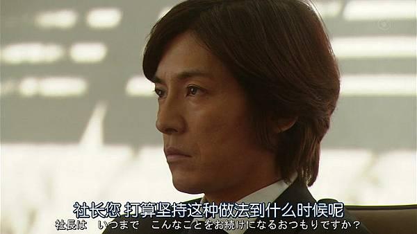 PRICELESS.Ep04.Chi_Jap.HDTVrip.1024X576-YYeTs人人影视.mkv_003759.259