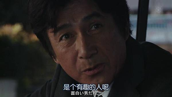 PRICELESS.Ep05.Chi_Jap.HDTVrip.1024X576-YYeTs人人影视.mkv_20121123_105440