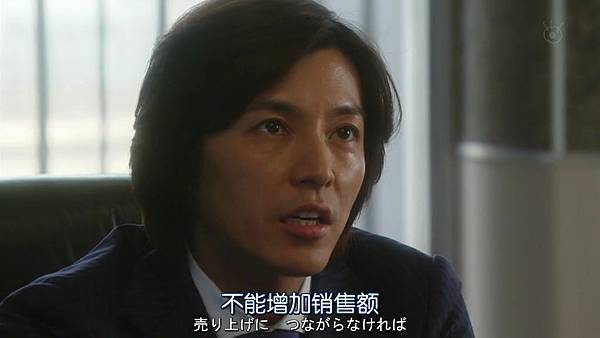 PRICELESS.Ep05.Chi_Jap.HDTVrip.1024X576-YYeTs人人影视.mkv_20121123_104016
