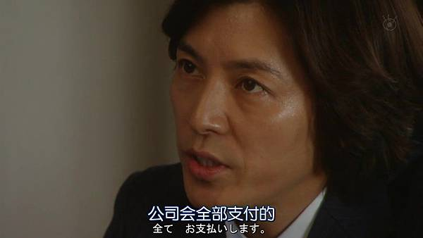 PRICELESS.Ep05.Chi_Jap.HDTVrip.1024X576-YYeTs人人影视.mkv_20121123_104031