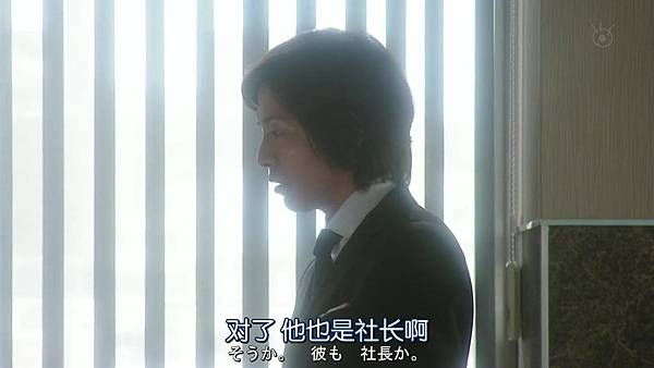 PRICELESS.Ep05.Chi_Jap.HDTVrip.1024X576-YYeTs人人影视.mkv_20121123_104618