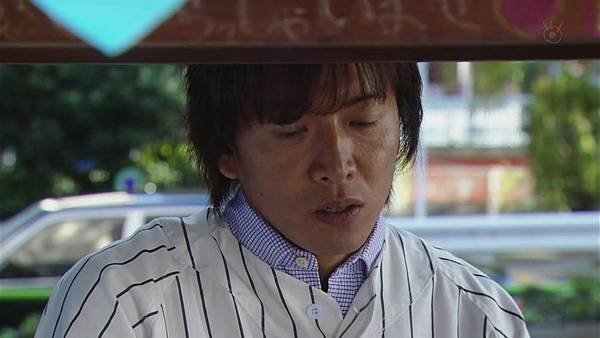 PRICELESS.Ep05.Chi_Jap.HDTVrip.1024X576-YYeTs人人影视.mkv_20121123_113608