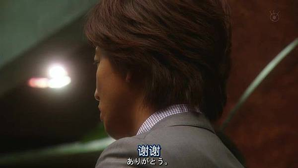 PRICELESS.Ep08.Chi_Jap.HDTVrip.704X396-YYeTs人人影视.rmvb_20121213_140006