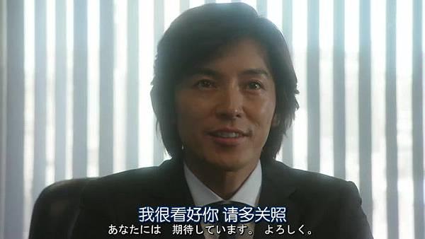 PRICELESS.Ep08.Chi_Jap.HDTVrip.704X396-YYeTs人人影视.rmvb_20121213_141741