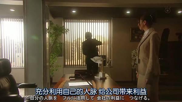 PRICELESS.Ep08.Chi_Jap.HDTVrip.704X396-YYeTs人人影视.rmvb_20121213_142739