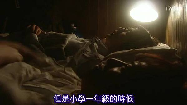 [TVBT]PRICELESS_EP_10_ChineseSubbed_End.mp4_20121228_103251