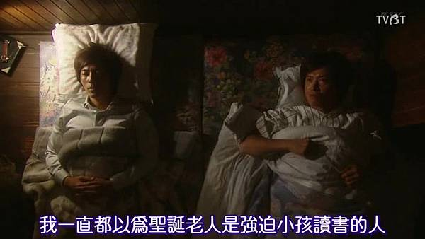 [TVBT]PRICELESS_EP_10_ChineseSubbed_End.mp4_20121228_103237
