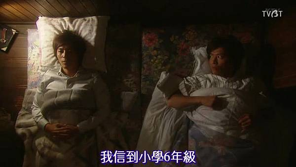[TVBT]PRICELESS_EP_10_ChineseSubbed_End.mp4_20121228_103210