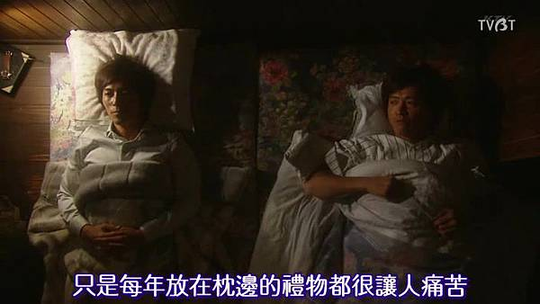 [TVBT]PRICELESS_EP_10_ChineseSubbed_End.mp4_20121228_103219