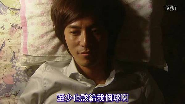 [TVBT]PRICELESS_EP_10_ChineseSubbed_End.mp4_20121228_103314