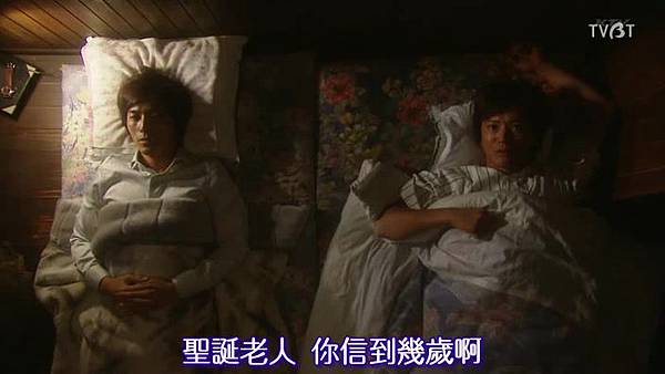 [TVBT]PRICELESS_EP_10_ChineseSubbed_End.mp4_20121228_103159