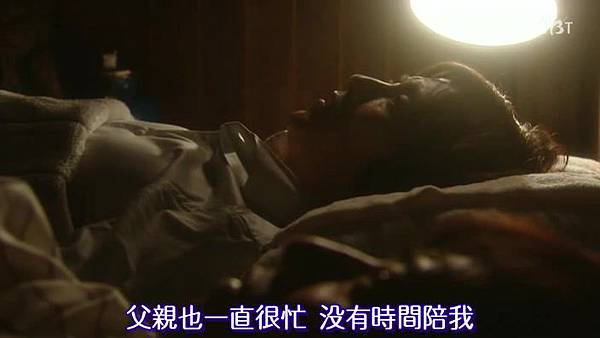 [TVBT]PRICELESS_EP_10_ChineseSubbed_End.mp4_20121228_104754
