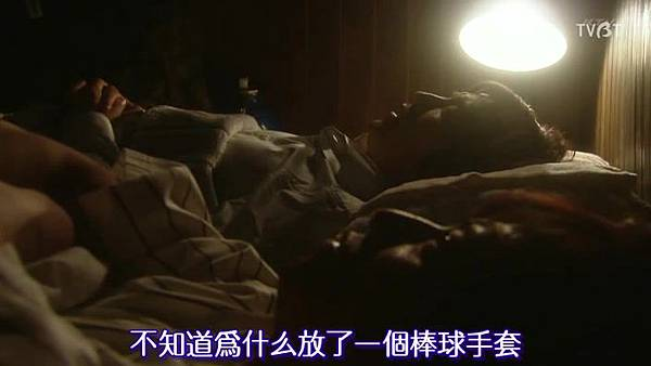 [TVBT]PRICELESS_EP_10_ChineseSubbed_End.mp4_20121228_104712