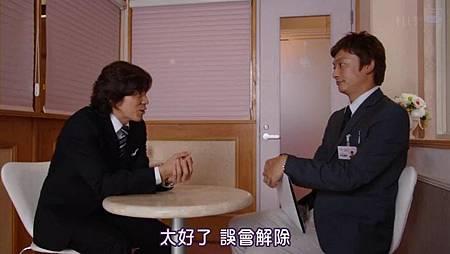 [SUBPIG][一定要幸福ep02].rmvb_000444310.jpg