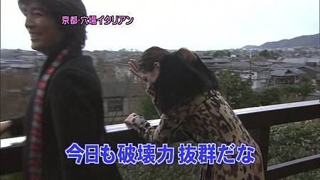 [20091227]おしゃれイズム#225- Kyoto SP  Part 1 (960x540 x264).mp4_20110502_145012.jpg