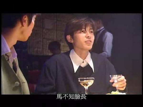 1995-花より男子01.rmvb_000705438.jpg