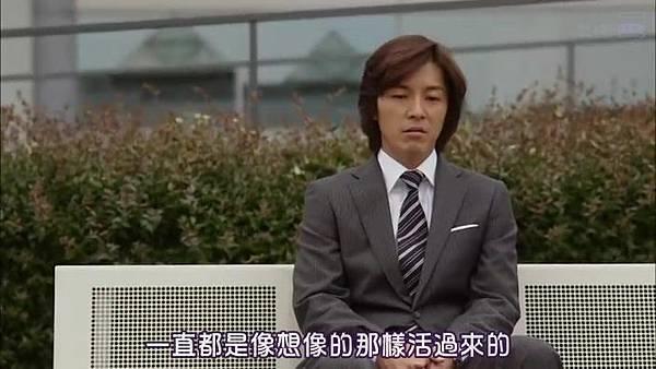 [SUBPIG][Shiawase ni Narou yo ep08].rmvb_20110608_120557.jpg