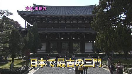 [20091227]おしゃれイズム#225- Kyoto SP  Part 1 (960x540 x264).mp4_20110502_161352.jpg