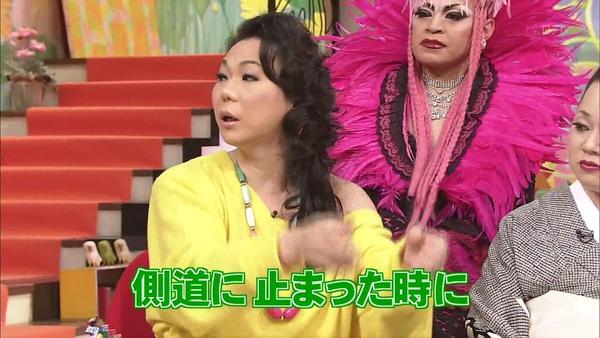 [20110213]おしゃれイズム-ミッツマングローブ (1280X720).avi_000754120.jpg