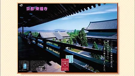 [20091227]おしゃれイズム#225- Kyoto SP  Part 1 (960x540 x264).mp4_20110502_143305.jpg
