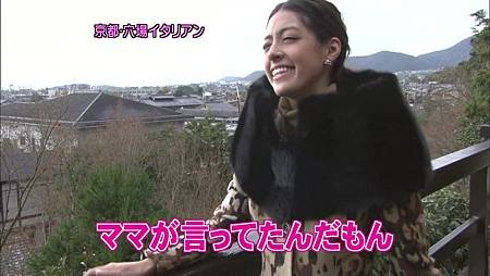 [20091227]おしゃれイズム#225- Kyoto SP  Part 1 (960x540 x264).mp4_20110502_145014.jpg