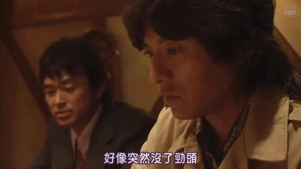 [SUBPIG][Densetu no CM director Sugiyama toshi(SP)].rmvb_003581112.jpg