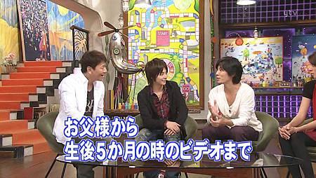 [20081019]おしゃれイズム#170-小池徹平.avi_001176033.jpg