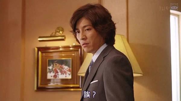 [SUBPIG][Shiawase ni Narou yo ep04].rmvb_222631.947.jpg