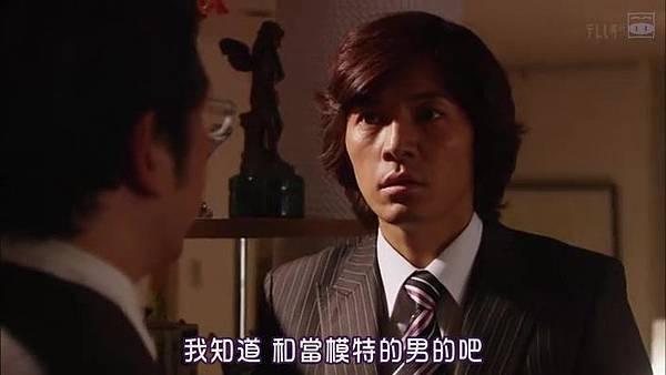 [SUBPIG][Shiawase ni Narou yo ep08].rmvb_20110608_134713.jpg