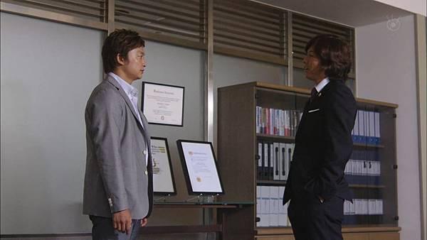 Shiawase ni Narou yo ep05[1920x1080p H.264 AAC].mkv_213937.926.jpg