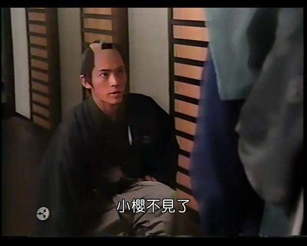 德川慶喜ep03.rmvb_000430280.jpg
