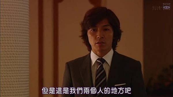 [SUBPIG][Shiawase ni Narou yo ep08].rmvb_20110608_130100.jpg