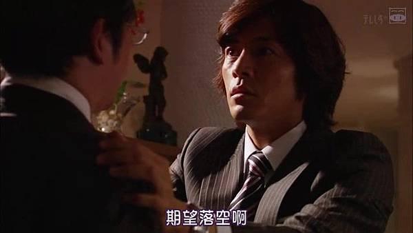 [SUBPIG][Shiawase ni Narou yo ep08].rmvb_20110608_134741.jpg