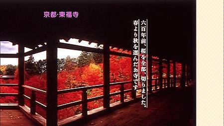 [20091227]おしゃれイズム#225- Kyoto SP  Part 1 (960x540 x264).mp4_20110502_143439.jpg