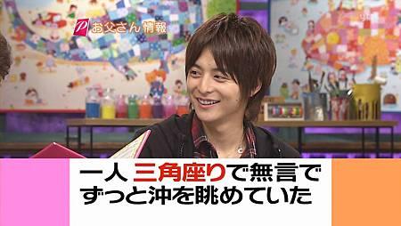 [20081019]おしゃれイズム#170-小池徹平.avi_000464500.jpg
