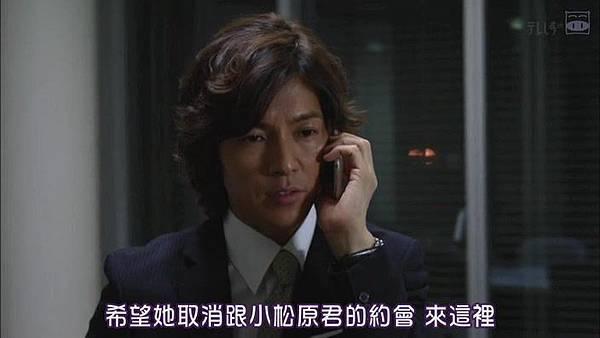 [SUBPIG][Shiawase ni Narou yo ep04].rmvb_223941.556.jpg
