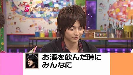 [20081019]おしゃれイズム#170-小池徹平.avi_000544900.jpg