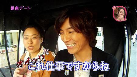 [20110515]おしゃれイズム#291-いとうあさこさん.avi_001105338.jpg