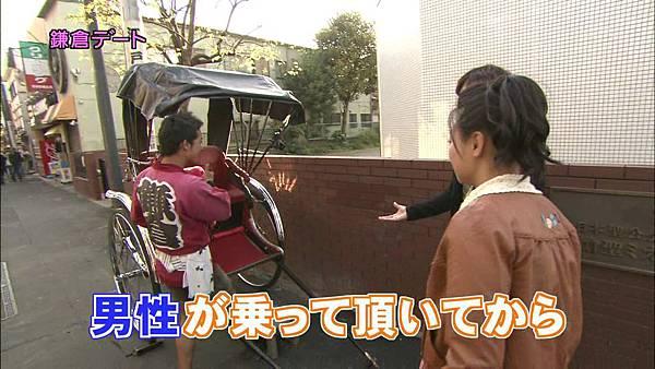 [20110515]おしゃれイズム#291-いとうあさこさん.avi_001018151.jpg