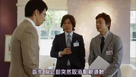 [SUBPIG][一定要幸福ep02].rmvb_001277007.jpg