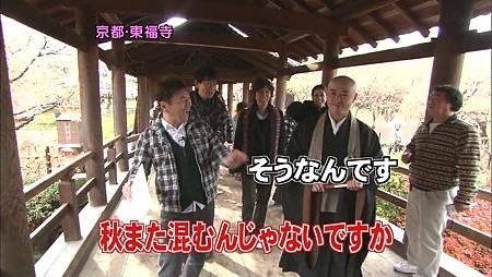 [20091227]おしゃれイズム#225- Kyoto SP  Part 1 (960x540 x264).mp4_20110502_143510.jpg