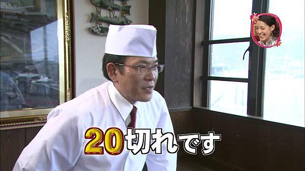 293(20110529)oshareism観月ありさ.avi_000883550.jpg