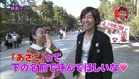 [20110515]おしゃれイズム#291-いとうあさこさん.avi_000713546.jpg